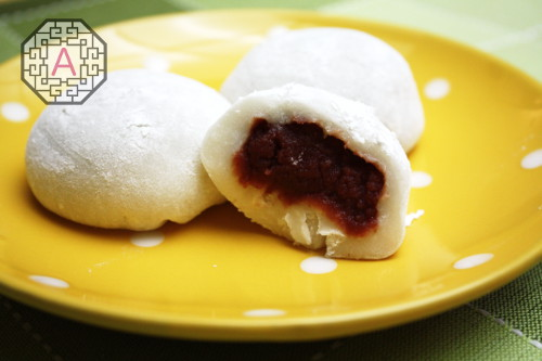Sweet Rice Red Bean Tteok