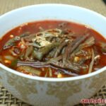 Spicy Beef & Vegetable Guk
