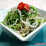 Watercress & Mung Bean Sprout NaMul